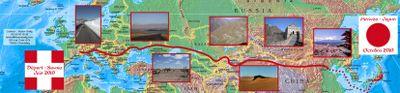 Nouveau parcours carte