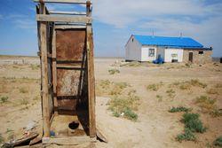 Toilettes kazakhes mini