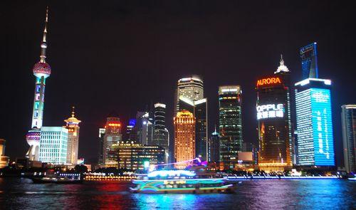Shanghai nuit